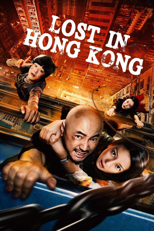 Lost in Hong Kong Poster