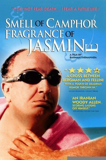 Smell of Camphor, Fragrance of Jasmine Poster