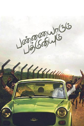Pannaiyarum Padminiyum Poster