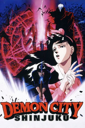 Demon City Shinjuku Poster