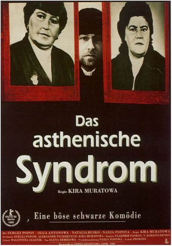 The Asthenic Syndrome Poster