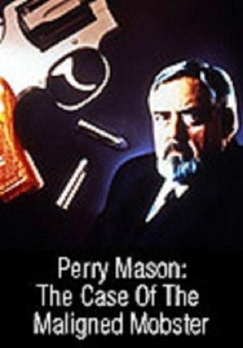 Perry Mason: The Case of the Maligned Mobster Poster