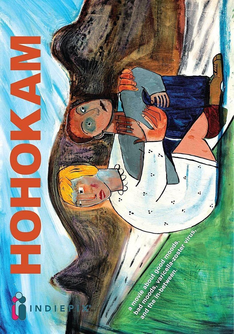 Hohokam Poster