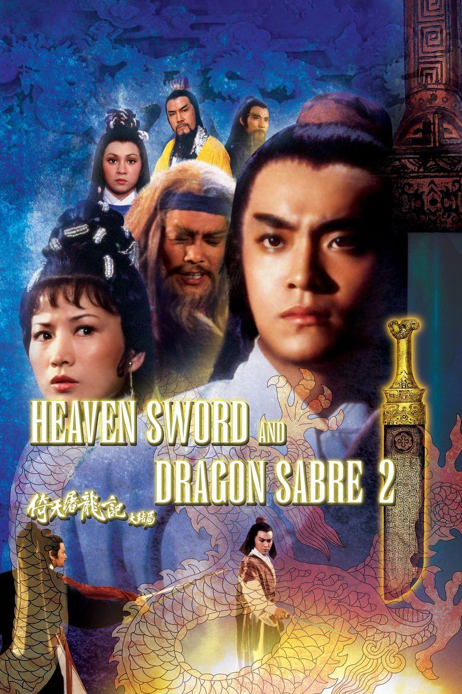 Heaven Sword and Dragon Sabre II Poster
