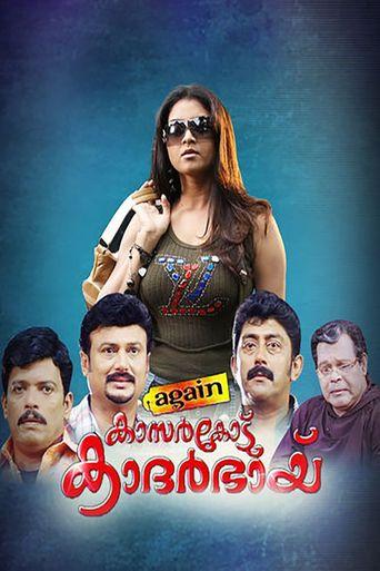Again Kasarkode Khaderbai Poster