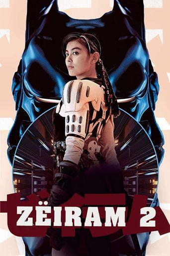 Zëiram 2 Poster