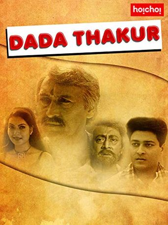 Dada Thakur Poster