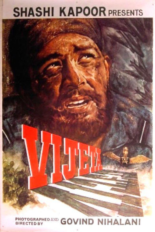 Vijeta Poster