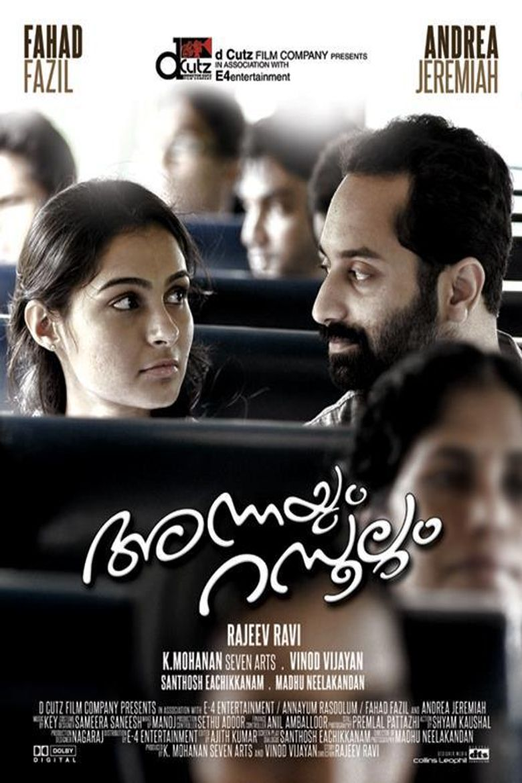 Annayum Rasoolum Poster