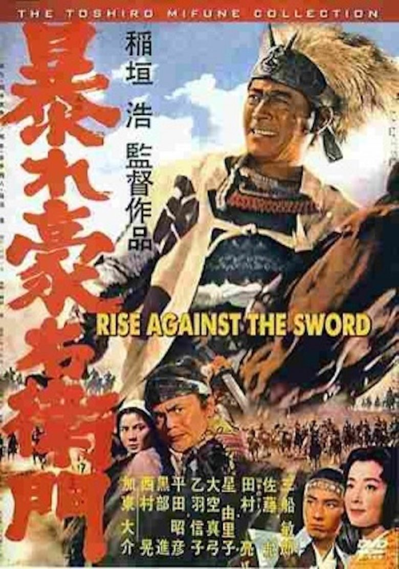 Rise Against the Sword Poster