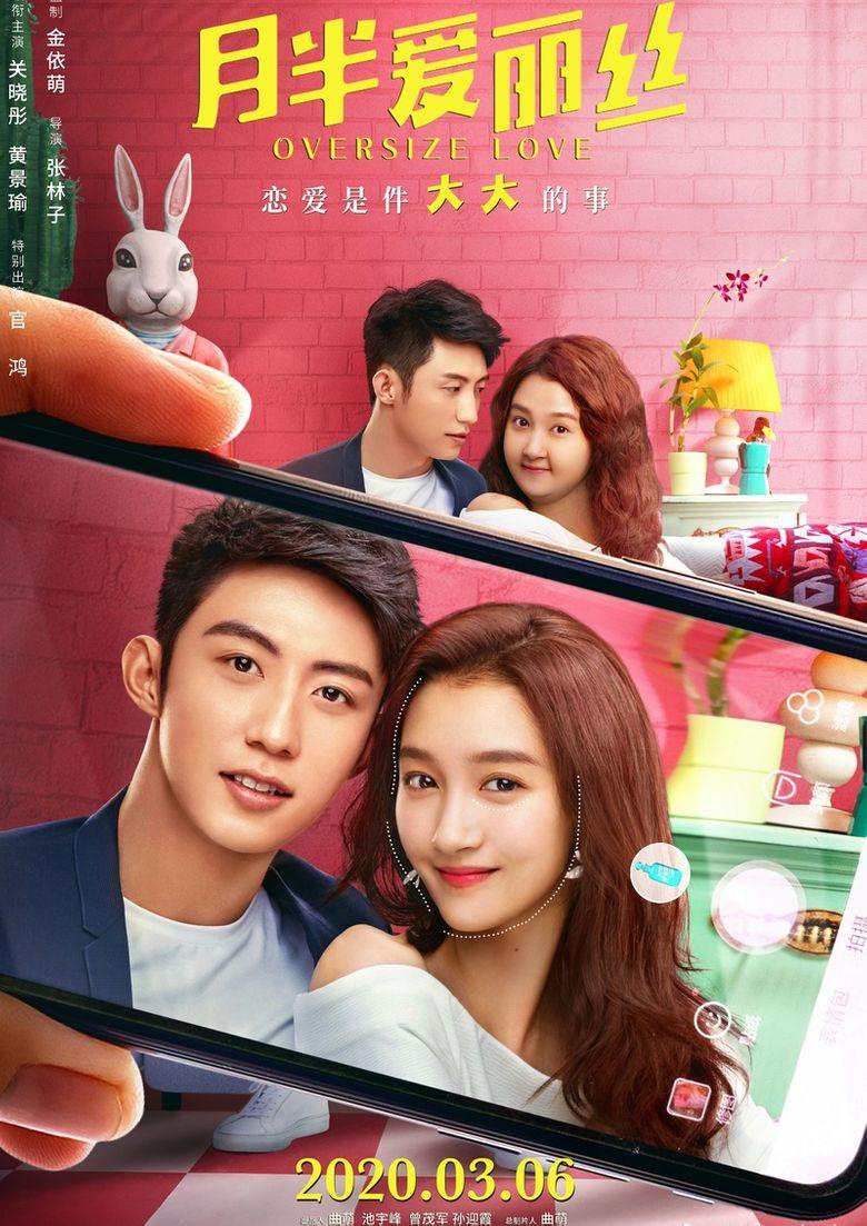 Oversize Love Poster