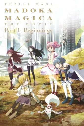 Puella Magi Madoka Magica the Movie Part I: Beginnings Poster
