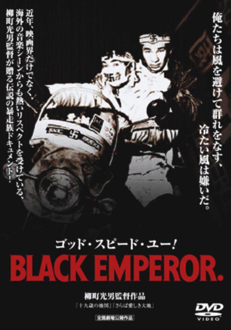 God Speed You! Black Emperor Poster