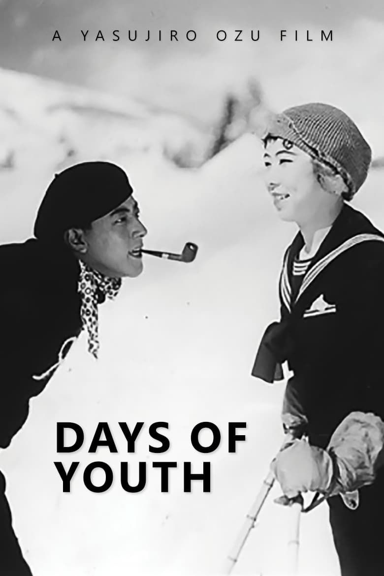 Days of Youth Poster