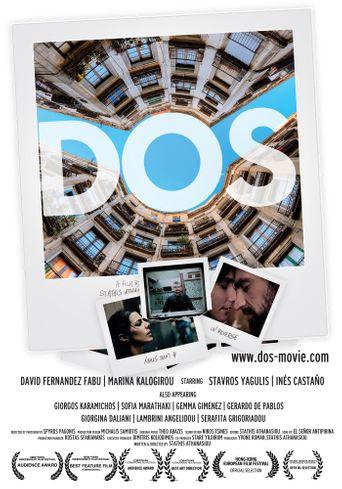 DOS μια ιστορία αγάπης, απ' την ανάποδη Poster