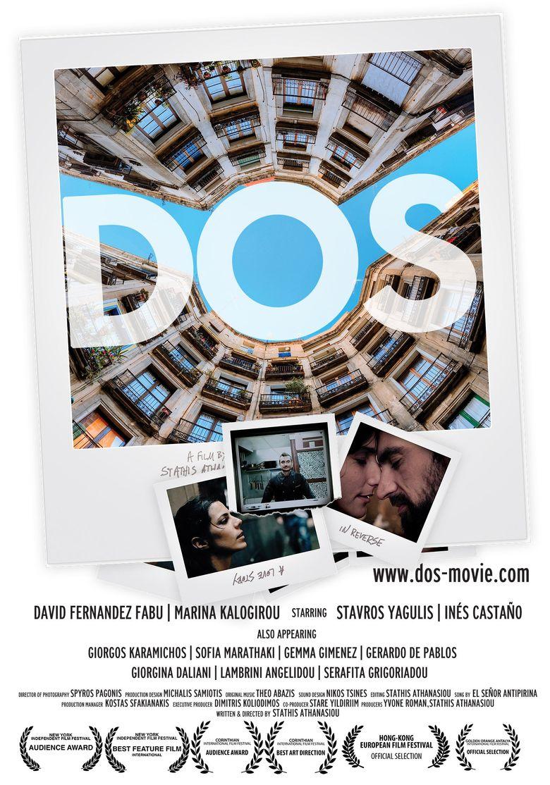 DOS: Μια Ιστορία Αγάπης Απ' Την Ανάποδη Poster