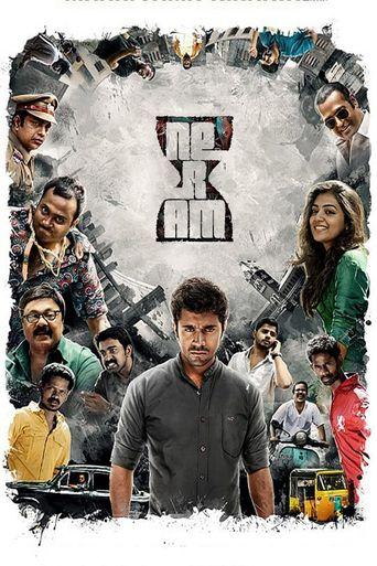 Neram Poster