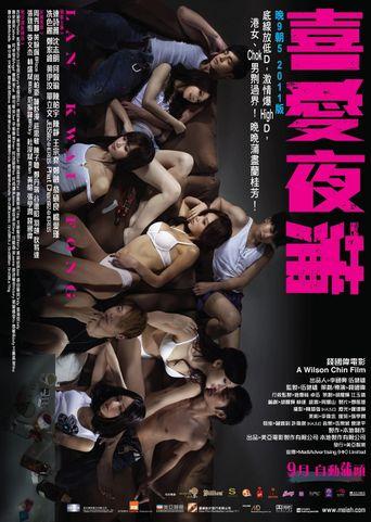 Lan Kwai Fong Poster