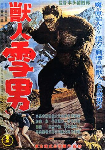 Beast Man Snow Man Poster