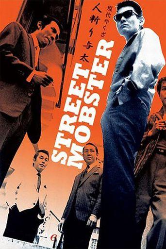 Street Mobster Poster
