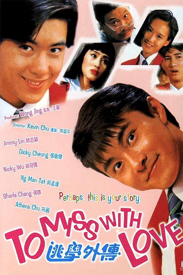 To Miss with Love Poster