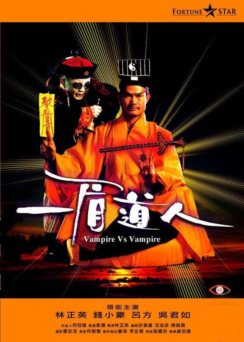 Vampire Vs Vampire Poster