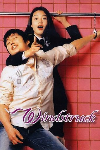 Windstruck Poster