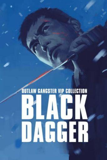 Outlaw: Black Dagger Poster