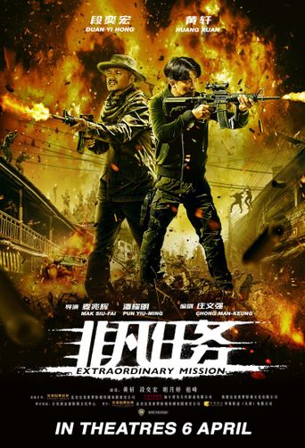 Extraordinary Mission Poster