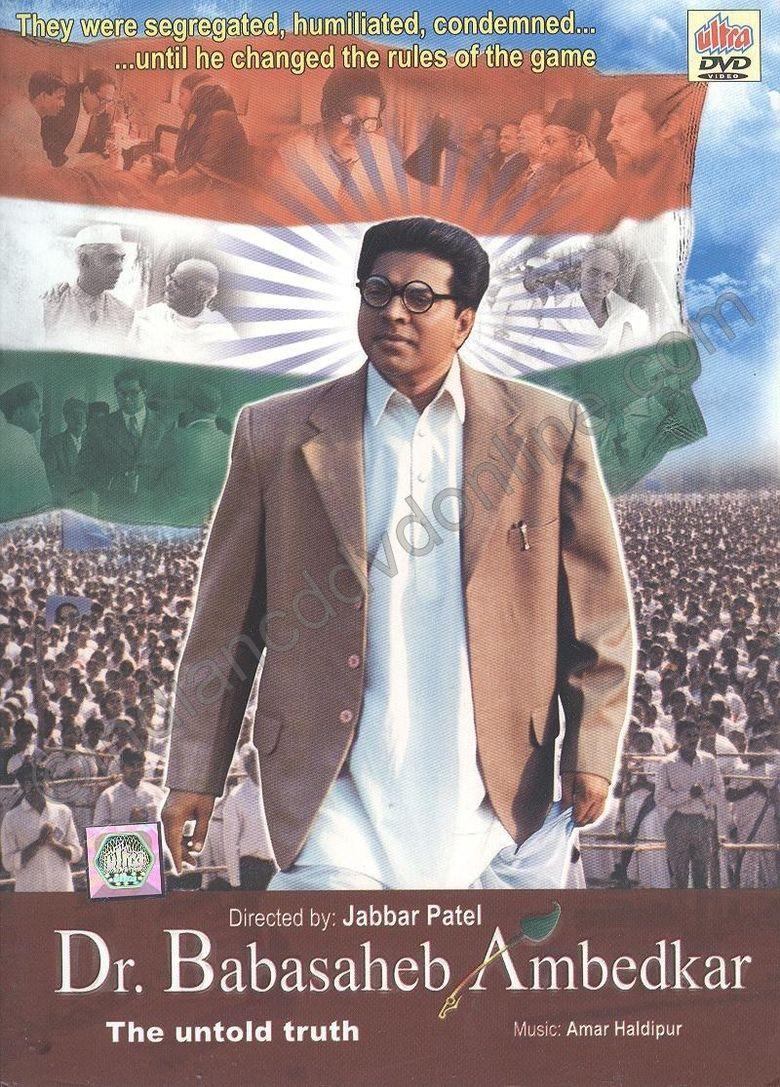Dr. Babasaheb Ambedkar Poster