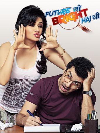 Future to Bright Hai Ji Poster