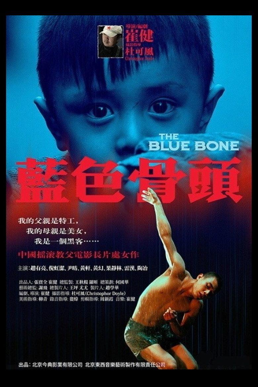 Blue Sky Bones Poster