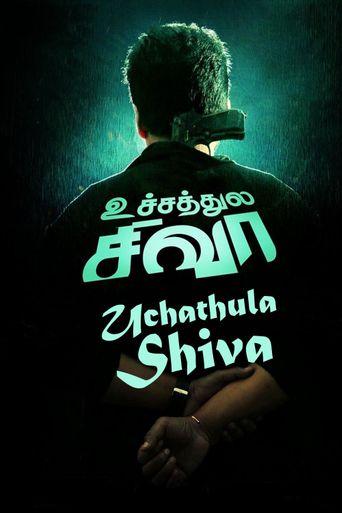 Uchathula Shiva Poster