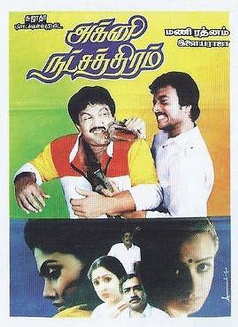 Agni Natchathiram Poster