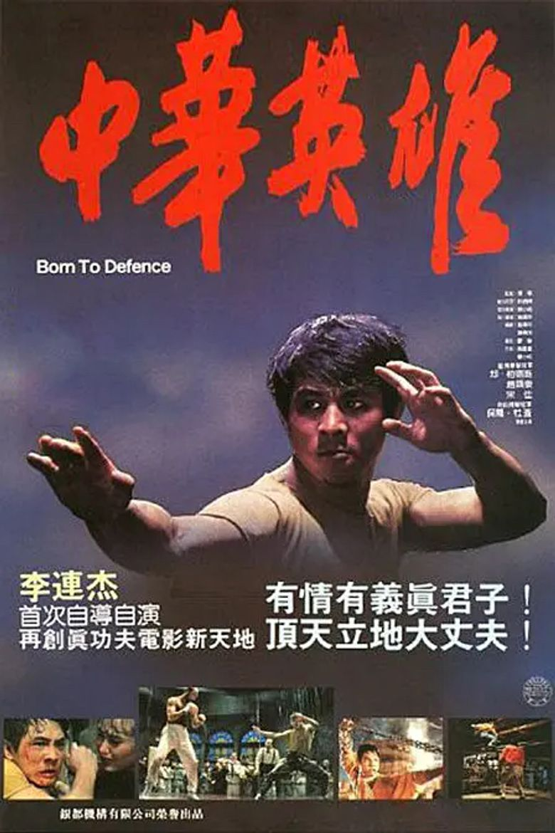 Born to Defence Poster