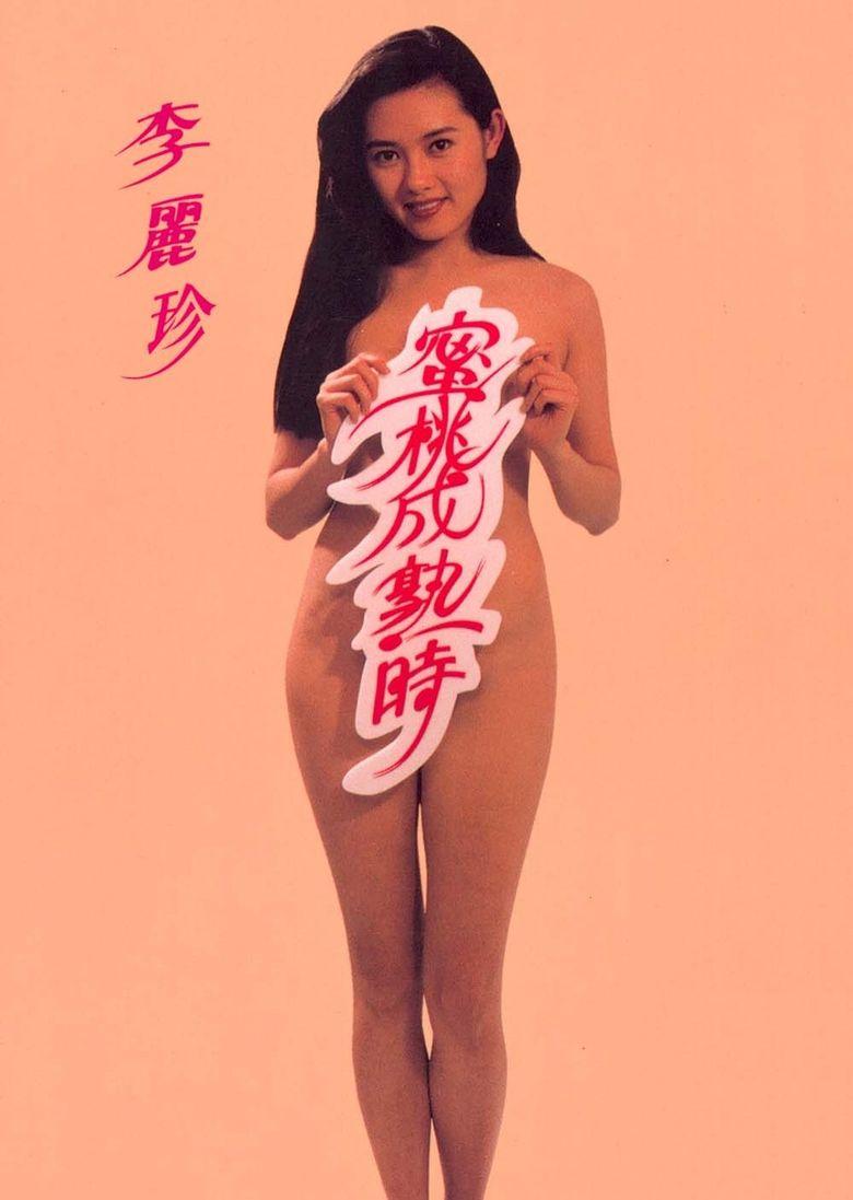 Crazy Love Poster
