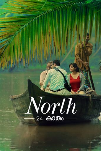 North 24 Kaatham Poster
