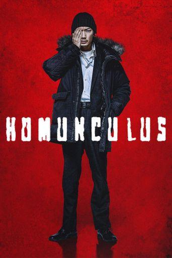Homunculus Poster