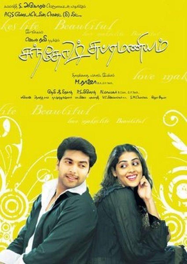 Santosh Subramaniam Poster