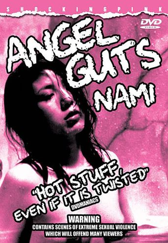 Angel Guts: Nami Poster