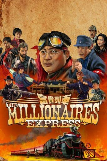 Millionaires Express Poster