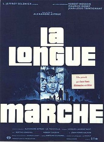 Long March Poster