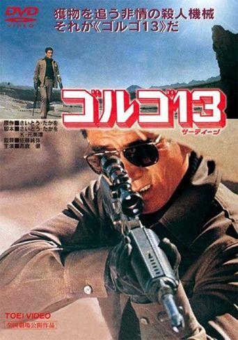 Golgo 13 Poster