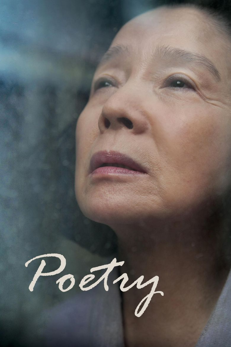 Poetry Poster