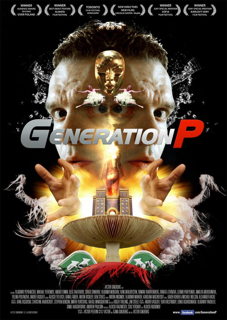 Generation P Poster