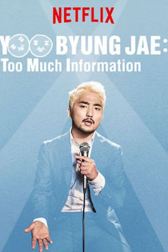 Yoo Byung Jae: Too Much Information Poster