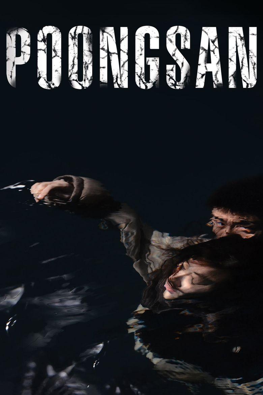 Poongsan Poster