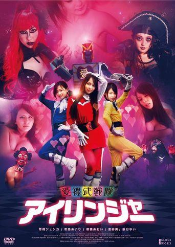 The Love Ranger Poster