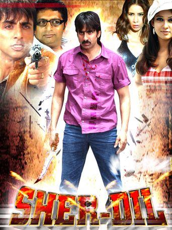 Anjaneyulu Poster
