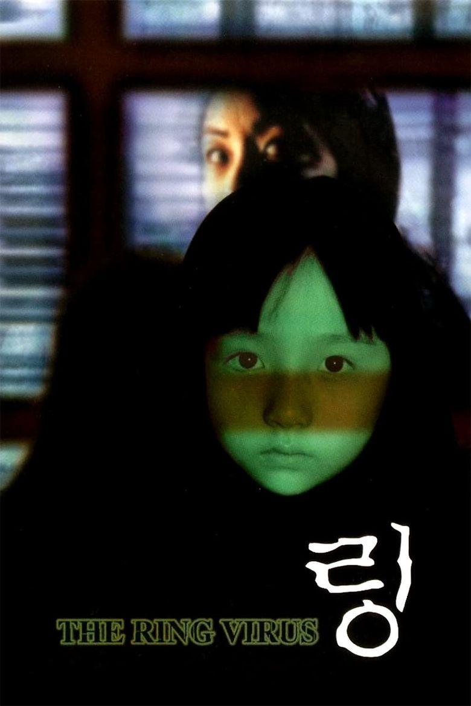The Ring Virus Poster